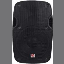 passive pa speaker